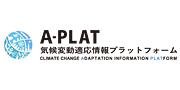 気候変動適応情報プラットフォーム